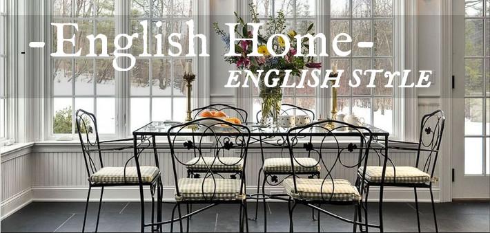Lampen im englischen Stil
