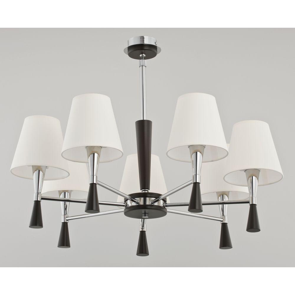 moderner kronleuchter h ngeleuchte h ngelampe deckenleuchte l ster 7 flg kimi 5900458180673 ebay. Black Bedroom Furniture Sets. Home Design Ideas
