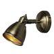 Markslojd-FJALLBACKA-104048-MRK104048