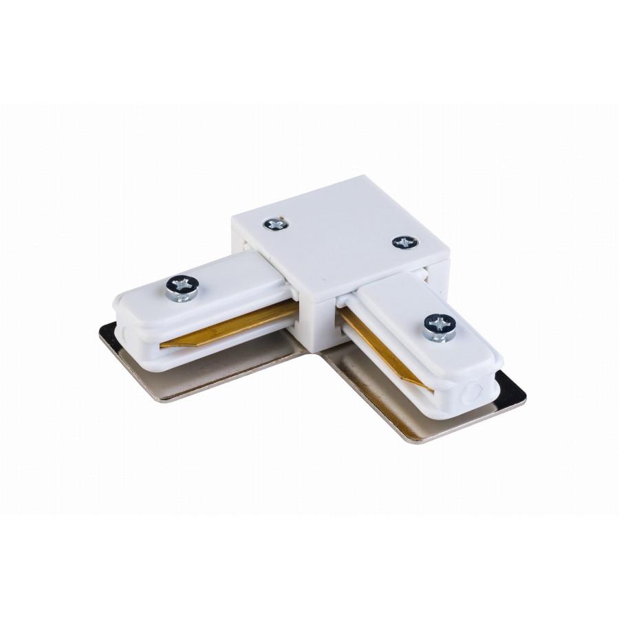 TK Lighting-TRACER-4069-TKL4069