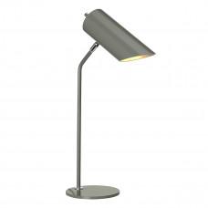 Elstead Lighting--QUINTO-TL-GPN-ELSQUINTO/TL GPN