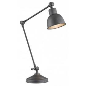 Schreibtischlampe 1x60W/E27 EUFRAT 3195 Argon