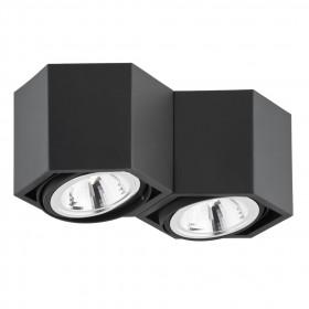 Deckenlampe 2x48W/G9 ESPRESSO 720 Argon
